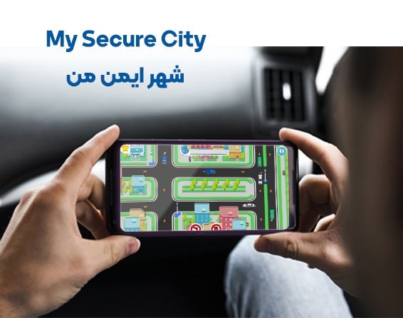 my-secure--city-game